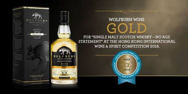 Wolfburn Northland (Barley Mania Whisky Scotch Single Malt Hong Kong International Wine and Spirits Competition 2016 Gold Medal NAS)