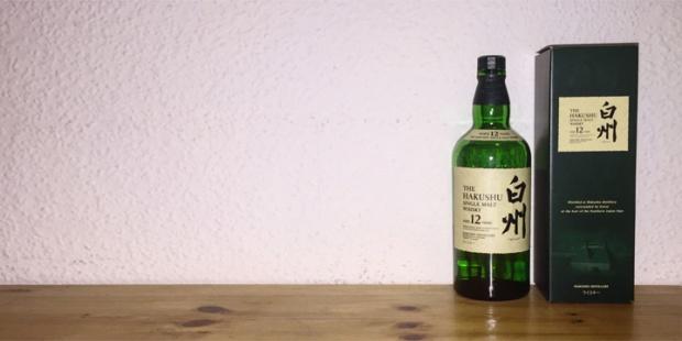 Hakushu 12 (Barley Mania Japanese Whisky Suntory Yamazaki Single Malt 12yo Distillery)