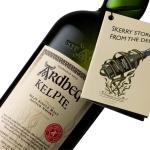 Ardbeg Kelpie - Committee Release (Islay Peated Single Malt Scotch Whisky Limited Edition Cask Strength Tasting Notes BarleyMania)
