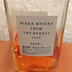 Nikka From The Barrel (Japanese Blended Malt Grain Whisky Exotic Tasting Notes BarleyMania)