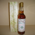 Irish Diamonds 2005 Small Batch No. 03 by Alambic Classique Collection (Single Malt Whiskey Ireland Wine Cask Tasting Notes)