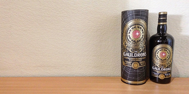 The Gauldrons by Remarkable Malts (Blended Campbeltown Small Batch Scotch Whisky Tasting Notes)