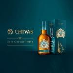 Chivas Regal Mizunara (Blended Scotch Whisky Japan Oak Pernod Ricard 12yo Tasting Notes)