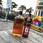 Bulleit Boirbon X ÜberQuell World White IPA (Kentucky Straight Whiskey Craft Beer Hamburg Boilermaker)