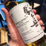 Open Mars Whisky Distillery Tasting at Weinquelle in Hamburg (Single Malt Japan Blend Cask Tasting Kirsch Event)