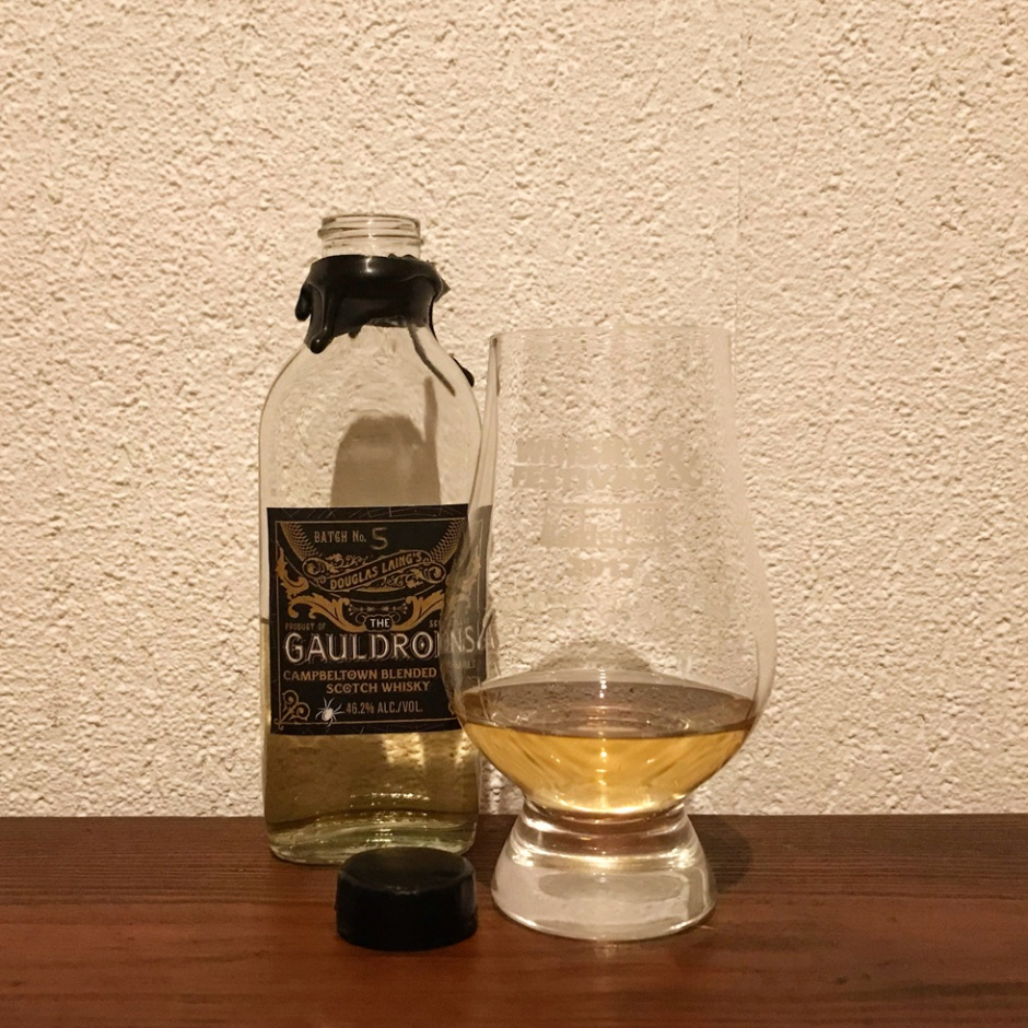 Big Peat Christmas Edition 2019 & The Gauldrons Batch 05 (Blended Malt Islay Campbeltown Whisky Douglas Laint Tasting Notes Blog)