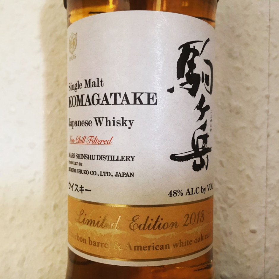 Komagatake 2018 by Mars Distillery (Single Malt Japan Whisky Tasting Notes Blog)